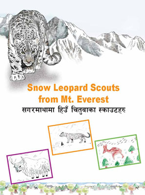 page one of the booklet 'Snow Leopard Scouts from Mt. Everest'