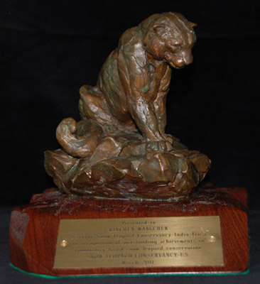 photo of the award given to Rinchen Wangchuk