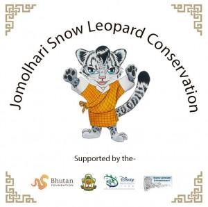 Snow Leopard Logo annual report